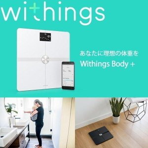 Withings Body+ wifi Bluetooth white|softbank-selection