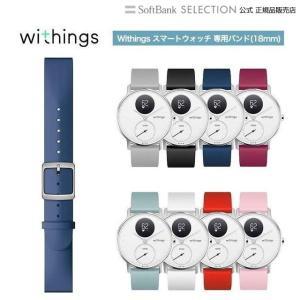 Nokia Silicone Wristband 18mm Deep Blue|softbank-selection