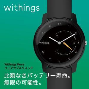 Withings ウィジングズ Move スマートウォッチ Black & Yellow 健康 ヘルスケア 睡眠サイクル softbank-selection