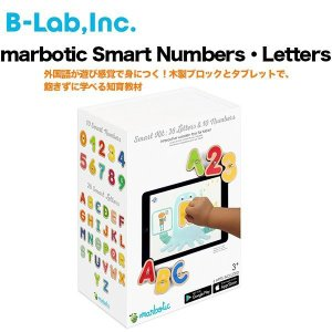 marbotic Smart Numbers・Letters|softbank-selection
