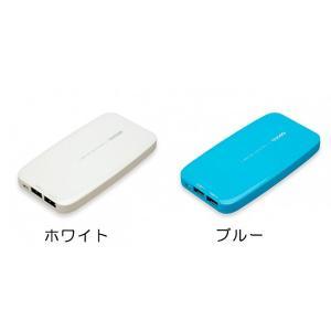 多摩電子工業 リチウムチャージャー5100 ホワイト|softbank-selection