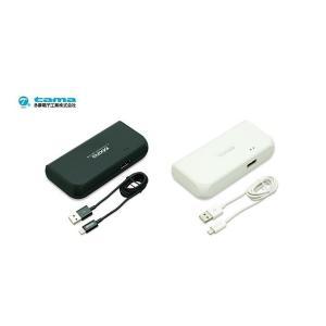多摩電子工業 Lightning リチウムACチャージャー 2600 ホワイト|softbank-selection
