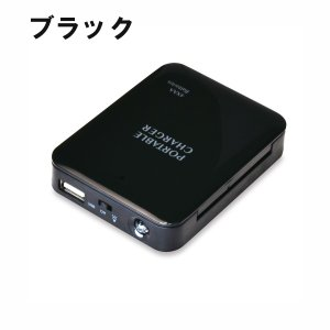 日本トラストテクノロジー 単3形電池を使えるUSB電池パック ブラック microUSBケーブルセット|softbank-selection