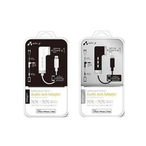 Lightningイヤホンジャック変換アダプター充電ポート付き Black|softbank-selection