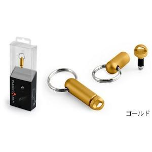 Pluggy Lock + Wrist Strap ゴールド|softbank-selection