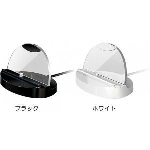 radius Lightning Clear Design Dock Stand for iPad ブラック|softbank-selection