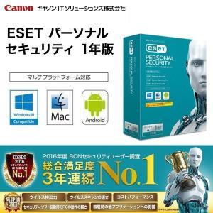 キャノンITソリューションズ ESET セキュリティソフト ...
