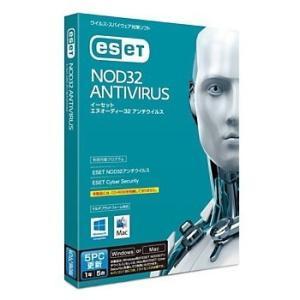 セキュリティソフト セキュリティーソフト ウイルス対策ソフト...