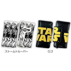 アウトレット gourmandise STAR WARS ユニバーサル・フリップカバーM ロゴ|softbank-selection