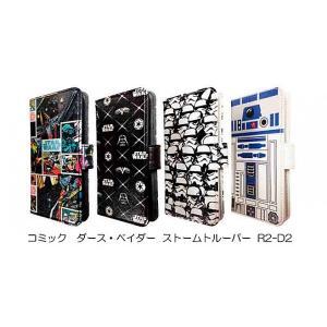 アウトレット gourmandise STAR WARS ユニバーサルフリップカバー Mサイズ ダース・ベイダー|softbank-selection