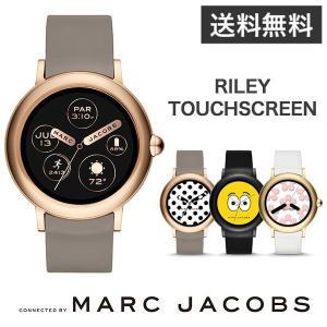 MARC JACOBS RILEY TOUCHSCREEN マークジェイコブス 腕時計 スマートウォッチ MJT2001 セメントグレー/シリコン...