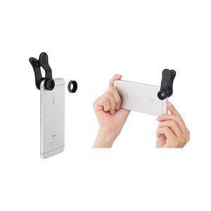 SoftBank SELECTION クリップレンズ ワイド&マクロ for iPhone|スマホ カメラ|softbank-selection