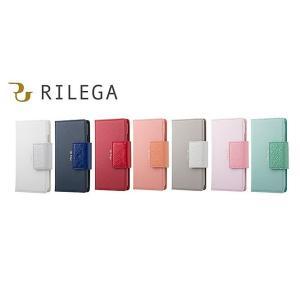 RILEGA  iPhone8 / iPhone7 ケース 手帳型 本革 レザー グレージュ エナメル|softbank-selection