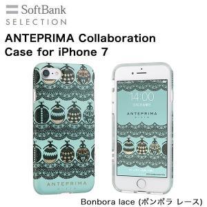 Bonbora lace SoftBank SELECTION ANTEPRIMA Collaboration Case for iPhone 8 / 7|softbank-selection