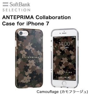 Camouflage SoftBank SELECTION ANTEPRIMA Collaboration Case for iPhone 8 / 7|softbank-selection