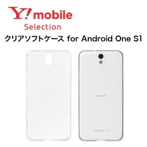 Y!mobile Selection クリアソフトケース for Android One S1|softbank-selection