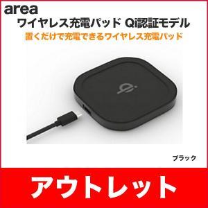 アウトレット area ワイヤレス充電パッド Qi認証モデル ブラック|softbank-selection