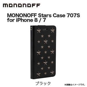 送料無料 mononoff Stars Case 707S for iPhone 8 / 7 ブラック|softbank-selection