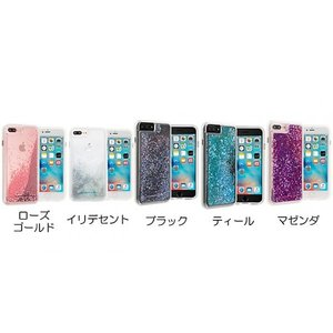 Case-Mate iPhone 8 Plus / 7 Plus / 6s Plus / 6 Plus Waterfall イリデセント|softbank-selection