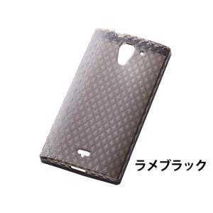 【Y!mobile AQUOS CRYSTAL Y】キラキラ・ソフトジャケット|softbank-selection