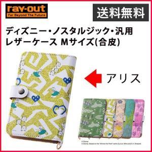 ray-out ディズニー ノスタルジック・汎用レザーケース Mサイズ 合皮 アリス|softbank-selection