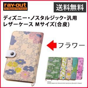 ray-out ディズニー ノスタルジック・汎用レザーケース Mサイズ 合皮 フラワー|softbank-selection