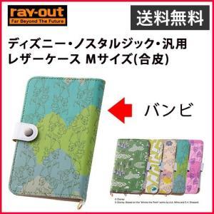 ray-out ディズニー ノスタルジック・汎用レザーケース Mサイズ 合皮 バンビ|softbank-selection