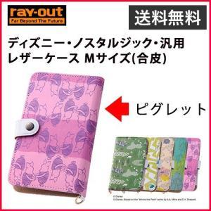 ray-out ディズニー・ノスタルジック・汎用レザーケース Mサイズ合皮 ピグレット|softbank-selection