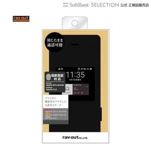 AQUOS SH-04H / SHV34 / Xx3 手帳型 ケース スリム 小窓付き ブラック|softbank-selection