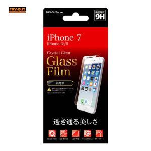 iPhone 7/6s/6 液晶保護ガラス 9H 光沢 0.33mm|softbank-selection