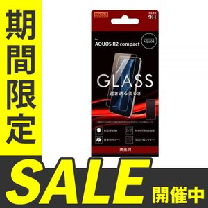 ray-out AQUOS R2 compact ガラスフィルム 9H 光沢 ソーダガラス softbank-selection