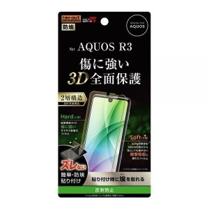 ray-out AQUOS R3 フィルム TPU PET 反射防止 フルカバー|softbank-selection