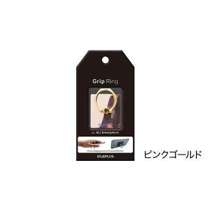 スマホリング Grip Ring Metal ピンクゴールド LP-SMRG01SPGD|softbank-selection