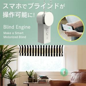 AJAX Blind Engine ブラインドエンジン|softbank-selection