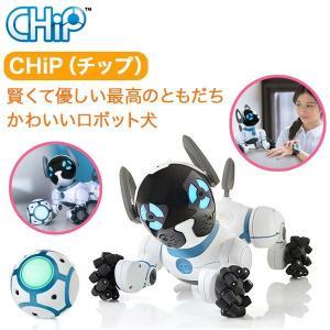Woo Wee DMM.make ROBOTS CHiP 玩具 AI ロボット aiロボット ロボット おもちゃ 犬 ロボット犬 小型 子供 犬型ロボット ロボット玩具|softbank-selection