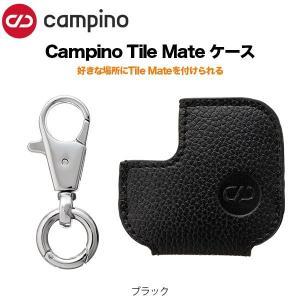 Campino Tile Mate ケース ブラック|softbank-selection