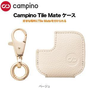 Campino Tile Mate ケース ベージュ|softbank-selection