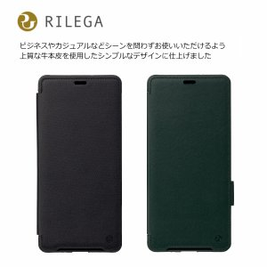 SoftBank SELECTION RILEGA Leather Flip for Xperia XZ3 ブラック|softbank-selection