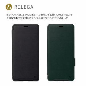 SoftBank SELECTION RILEGA Leather Flip for Xperia XZ3 フォレストグリーン|softbank-selection
