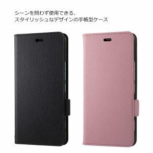 ピンク Y!mobile Selection スタンドフリップケース for かんたんスマホ|softbank-selection