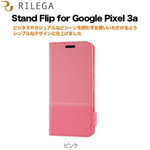 SoftBank SELECTION RILEGA Stand Flip for Google Pixel 3a / ピンク|softbank-selection