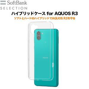 SoftBank SELECTION ハイブリッドケース for AQUOS R3|softbank-selection