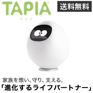 MJI DMM.make ROBOTS Tapia コミュニケーションロボット AI ロボット ロボット 会話 パートナーロボット|softbank-selection