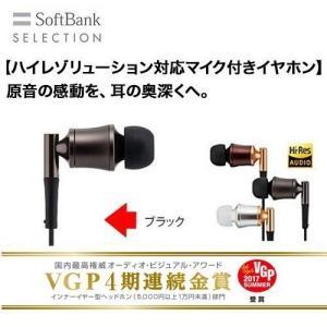SoftBank SELECTION SE-5000HR ハイレゾ イヤホン ブラック|softbank-selection