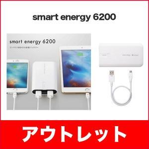 smart energy スマートフォン 充電器 6200 SB-PB01-62U2|softbank-selection