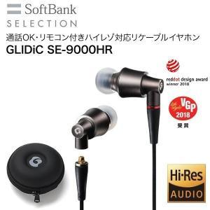 GLIDiC SE-9000HR|softbank-selection