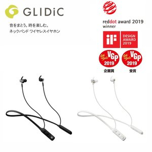 GLIDiC Sound Air WS-5100 ホワイト iPhone Bluetooth 両耳 高音質 ブルートゥース グライディック 日本正規代理店品|softbank-selection
