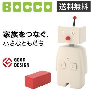 ユカイ工学 DMM.make ROBOTS BOCCO|softbank-selection