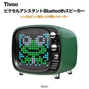 Tivoo ピクセルアシスタント Bluetooth スピーカー Green|softbank-selection
