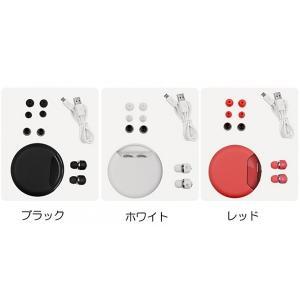 Yell Acoustic 完全ワイヤレスイヤホン Air Twins ブラック|softbank-selection